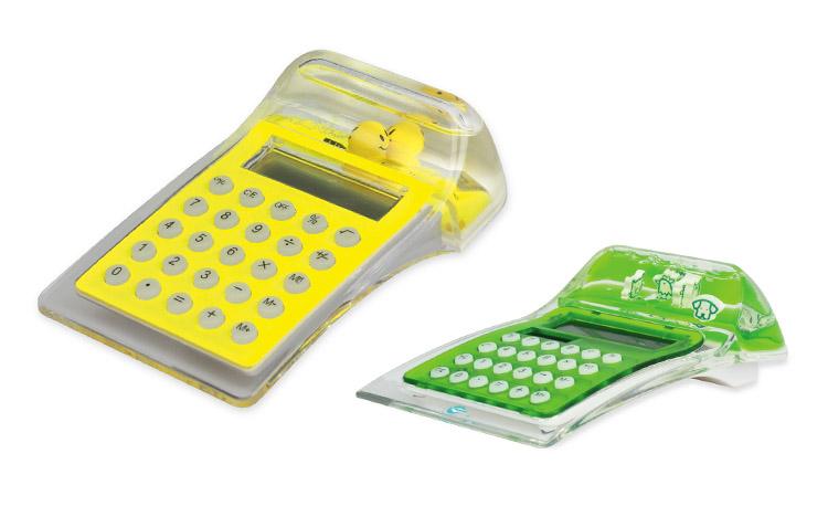 Aqua Desktop Calculator