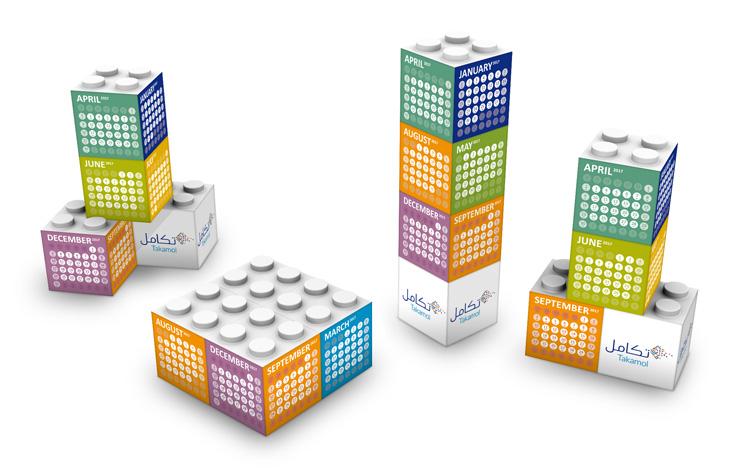 Building Block Calendar - Takamol