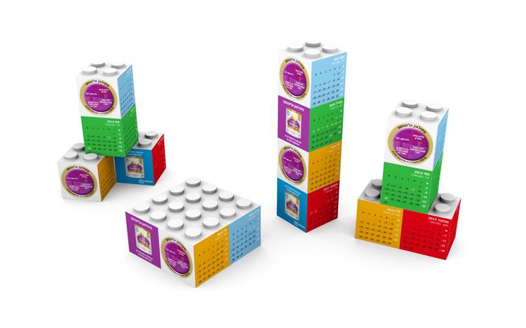 Building Block Calendar - Alimentum