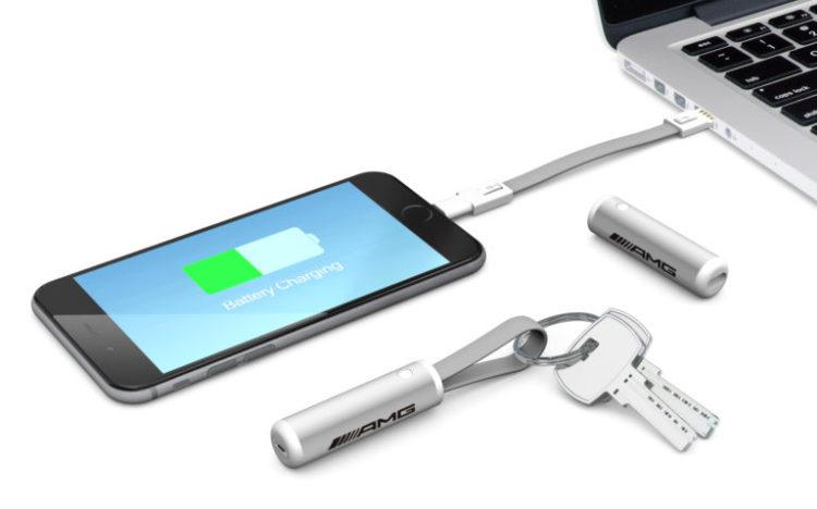 gadget-promozionale-personalizzato-pubblicitario-carica-batterie-portachiavi-cellulare-aziendale-innovativo-online